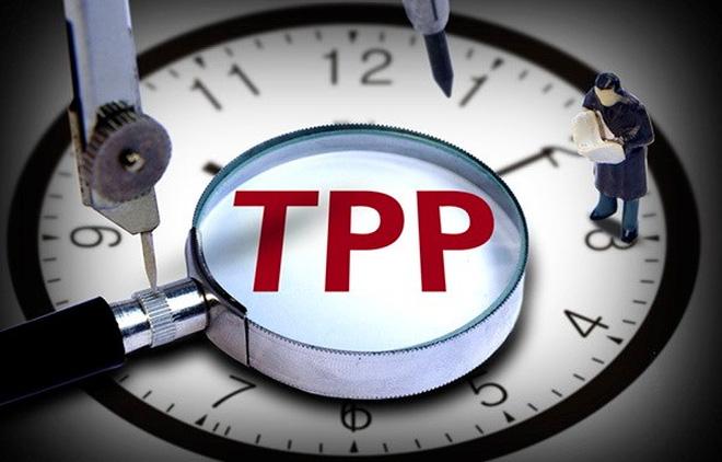 Hiệp định TPP có thể thay đổi trong tương lai
