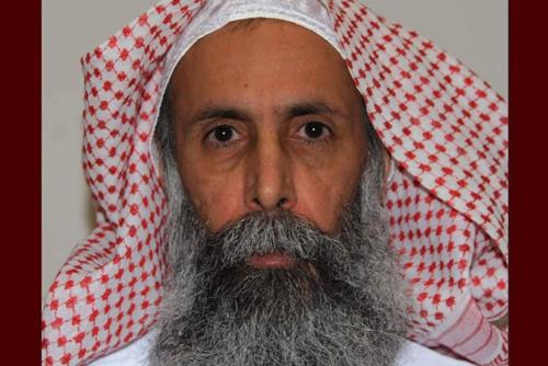 "giao si nimr al-nimr, nguoi vua bi arab saudi xu tu vi toi ""kich dong bao luc"". anh:abc"