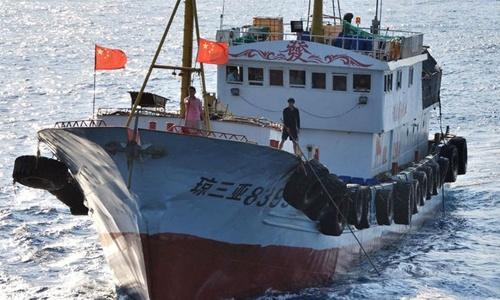 Hiểm họa từ đội tàu cá 'bóng ma' của Trung Quốc