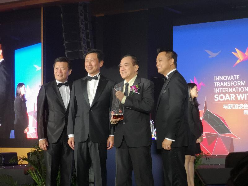 """MDIS tưng bừng nhận chiến thắng kép tại giải thưởng """"Thương hiệu uy tín Singapore"""" năm 2018"""