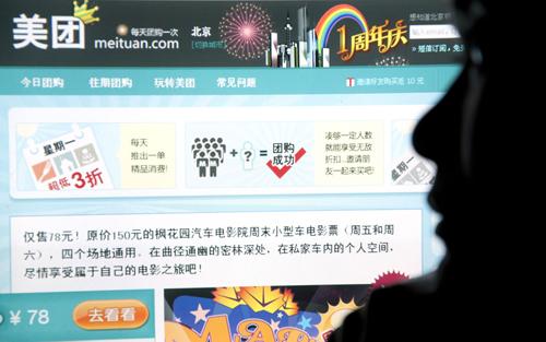 Công ty tỷ USD nắm 80% thị trường mua nhóm Trung Quốc