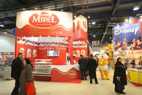 """Hội chợ thực phẩm quốc tế tại Nga – """" Prod Expo"""" 2016"""