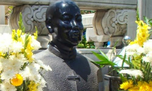 quach dam, thuong hieu thong hiep (1863 - 1927, theo ghi khac tai be da tho ong trong hoa vien cua cho lon.