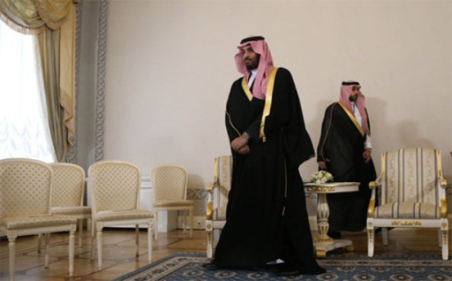 hoang tu mohammed bil salman cua saudi arabia - anh: bloomberg/getty.