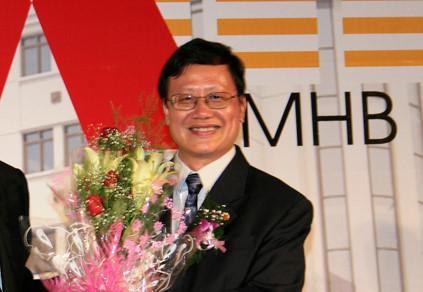 Truy tố cựu Chủ tịch HĐQT ngân hàng MHB gây thiệt hại hơn 450 tỷ