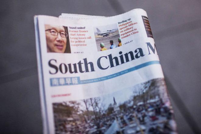 Jack Ma chi 266 triệu USD thâu tóm tờ báo hàng đầu Hồng Kông