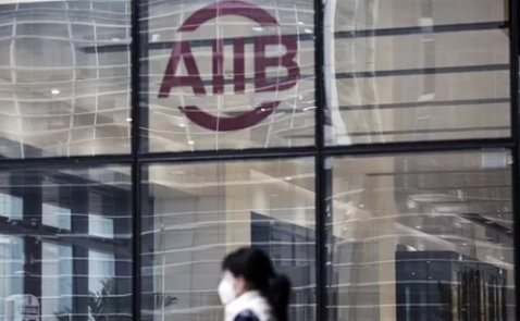 aiib canh tranh voi world bank va adb: viet nam nam dau trong the tran moi?