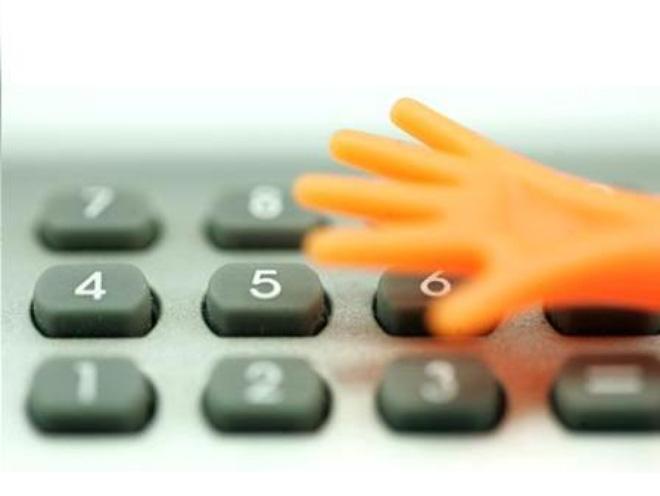 Điều hành lãi suất: Thận trọng đặt lên hàng đầu