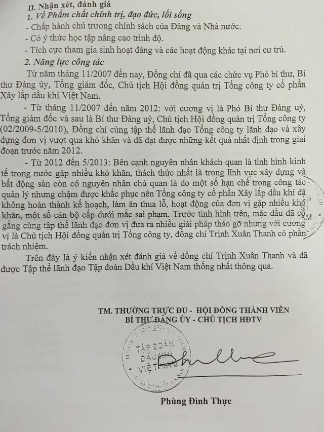 """danh gia cua lanh dao pvn ve ong thanh nhu vay nhung ong nay van noi:""""moi danh gia ve toi deu rat tot"""" (!)"""