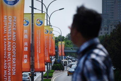 Biểu ngữ quảng bá diễn đàn trên đường phố Trung Quốc. Ảnh: GETTY IMAGES