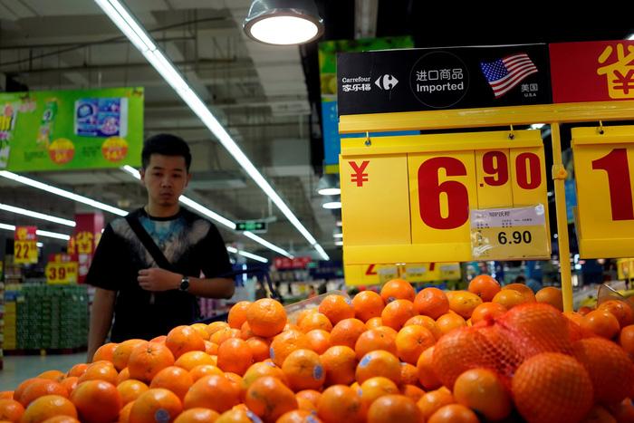 Dân mạng Trung Quốc gào lên đòi 'đấu với Mỹ tới cùng'