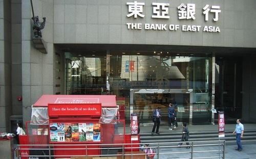 """""""Thời tăng trưởng vàng của ngân hàng châu Á đã hết"""""""