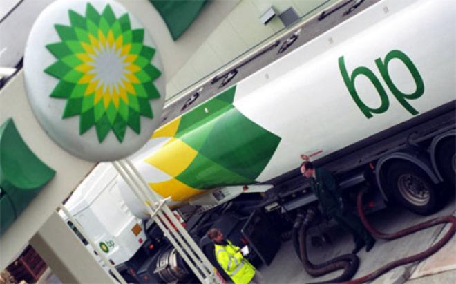 """Các """"đại gia"""" dầu lửa mạnh tay giảm đầu tư trong 2016"""