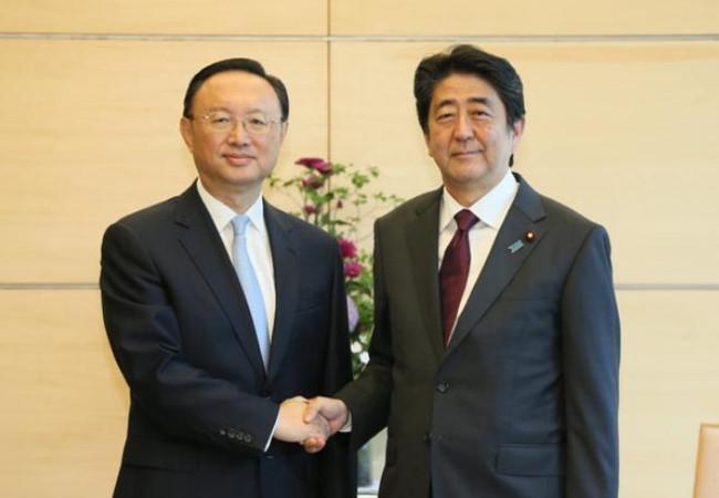 Tại sao Nhật Bản sẵn sàng cải thiện quan hệ với Trung Quốc?