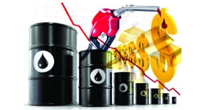 Bộ Tài chính đã tính đến phương án giá dầu dưới 30 USD/thùng
