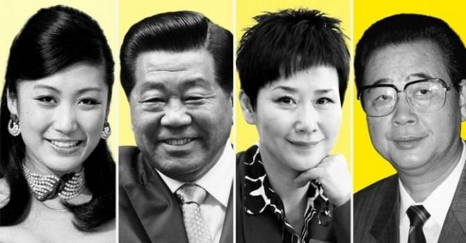 Hồ sơ Panama: Con trai cố Bí thư Trung Quốc thừa nhận có công ty offshore