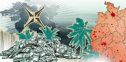 Vì sao Panama trở thành thiên đường trốn thuế