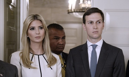 ivanka trump va jared kushner. anh: afp.