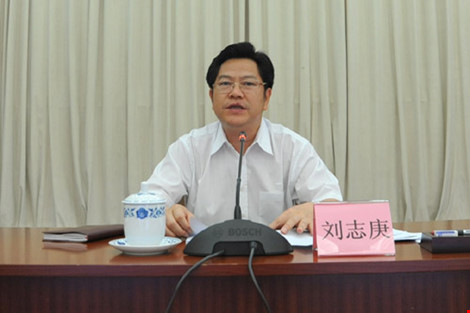 cuu pho tinh truong tinh quang dong luu chi canh. anh: gdemo.gov.cn