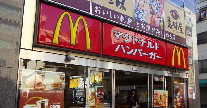 anh: mcdonald japan