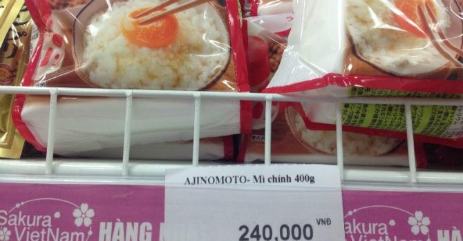 gia ban goi mi chinh nhat ban len den 240.000 dong/goi 400g. anh: n.thao