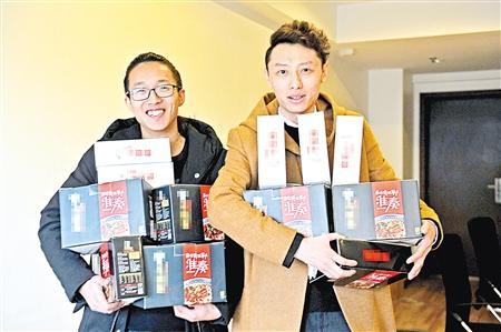 nhan vien lanh mi goi anh: china daily