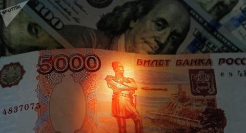 Nga tìm ra cách mới rời bỏ đồng USD?