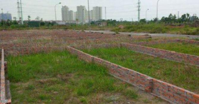 Chọn nhà đầu tư dự án có sử dụng đất theo hình thức nào?