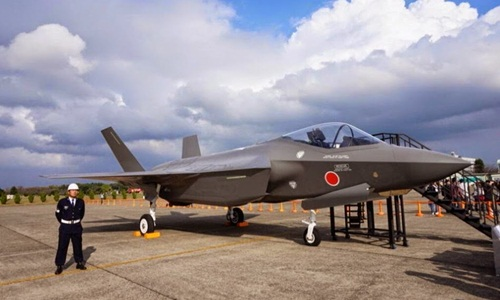 mot chiec f-35 phien bannhat ban. anh:air force world