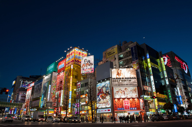 Sự thật đau đớn đằng sau mức lãi suất âm mà Nhật Bản mong đợi