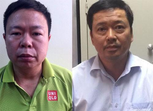 Bắt 4 cựu lãnh đạo thuộc Tập đoàn Dầu khí Việt Nam - Ảnh 2.