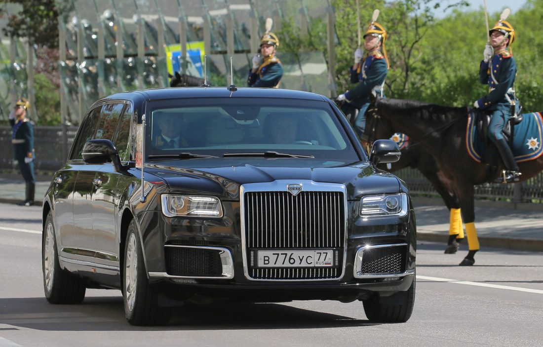 Toàn cảnh lễ nhậm chức tổng thống Nga lần 4 của ông Putin - Ảnh 7.