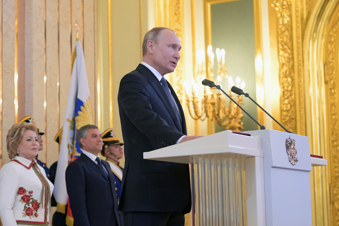Toàn cảnh lễ nhậm chức tổng thống Nga lần 4 của ông Putin - Ảnh 12.