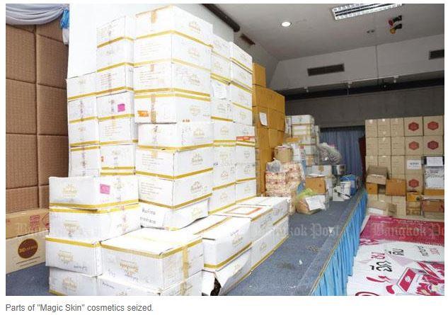 Nhiều người nổi tiếng Thái Lan bị triệu tập vì hàng giả