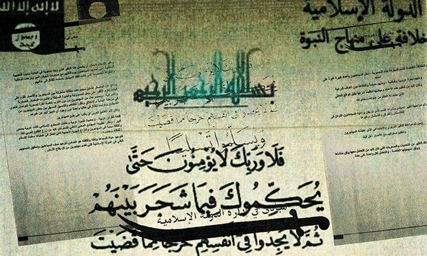"""Rò rỉ tài liệu """"lập quốc"""" của IS"""
