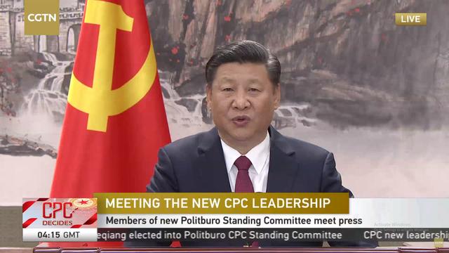Trung Quốc công bố 7 lãnh đạo cao nhất với 5 nhân vật mới