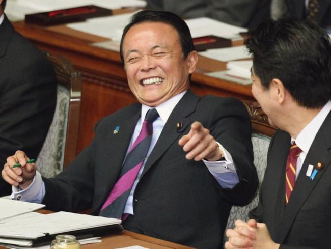 bo truong tai chinh nhat ban taro aso. anh: the japan times