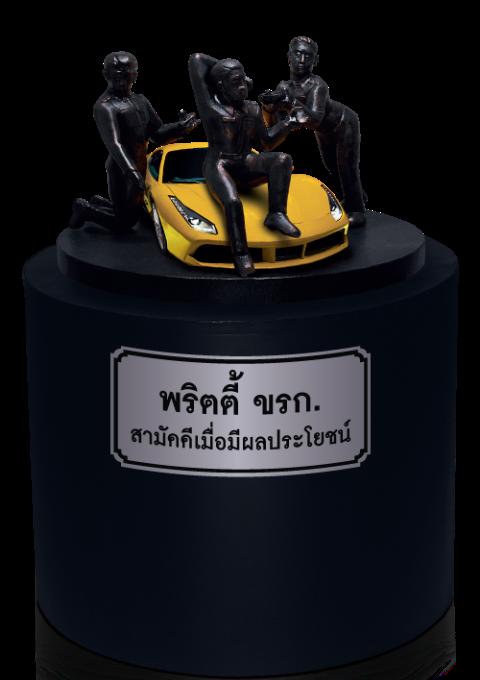 Thai Lan mo Bao tang tham nhung