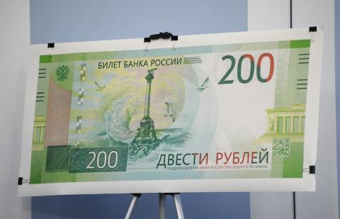 Lạm phát Nga thấp kỉ lục, nước cờ Putin phát uy lực