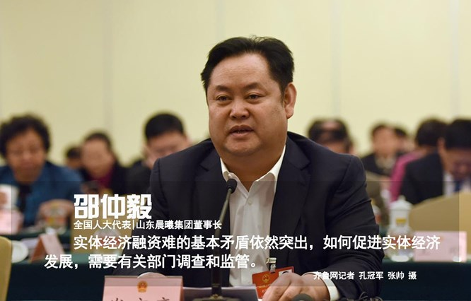 'Đấu' với Mỹ về đậu tương, 'Vua ép đậu' Trung Quốc xin phá sản.