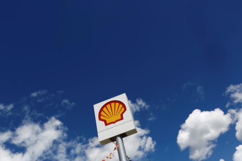 10 công ty dầu khí lớn nhất thế giới - ảnh 3