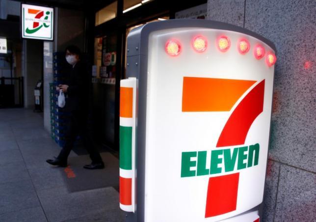 7–Eleven đóng cửa toàn bộ cửa hàng ở Indonesia
