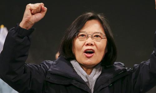 Thái Anh Văn - nhà lãnh đạo 'Merkel của Đài Loan'