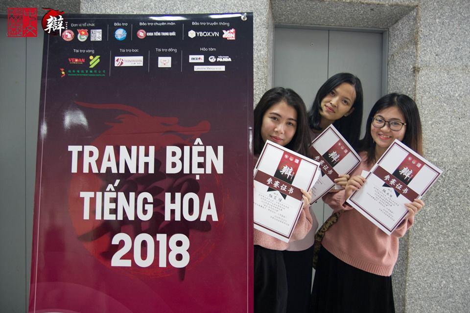 """Chung kết cuộc thi Tranh biện tiếng Hoa 2018: """"Ngôn ngữ - Sức mạnh thời đại"""""""