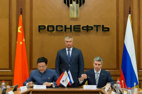 Trung Quốc đang đầu tư kiểu thâu tóm Nga