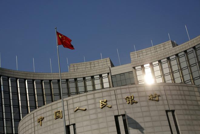 """Trung Quốc sẽ thành lập """"siêu cơ quan"""" để quản lý hệ thống tài chính"""