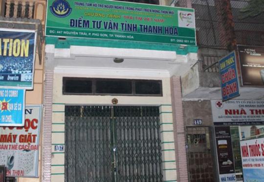 Trung tâm hỗ trợ người nghèo trong phát triển nông thôn mới chi nhánh tại Thanh Hóa