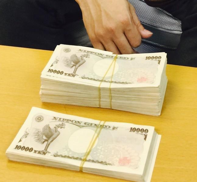 tang vat hon 3 trieu yen nhat.